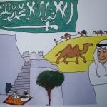 Riad (Saudi Arabien)